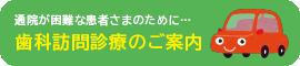 header-banner01