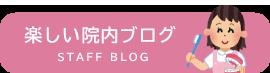 header-banner02